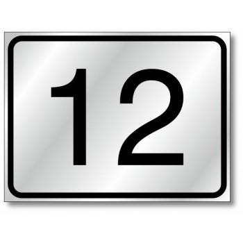 Numero civico semplice 16x12, in alluminio composito, sp. 2 mm., fondo rifrangente classe 1 completo di numerazione personalizza