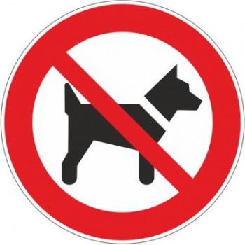 Adesivo Vietati i cani - 1 Etichetta