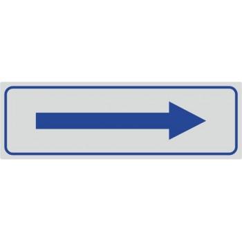 Freccia Argento - 1 Etichetta